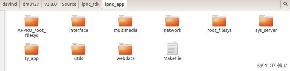 图像识别DM8127开发攻略 ——RDK软件架构浅析及编译