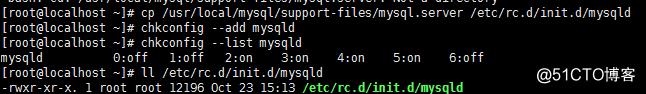 Linux自学笔记MariaDB基础