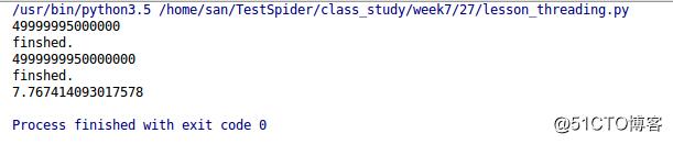 python程序默认执行与多线程