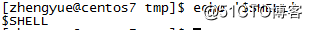Bash的命令别名和命令引用