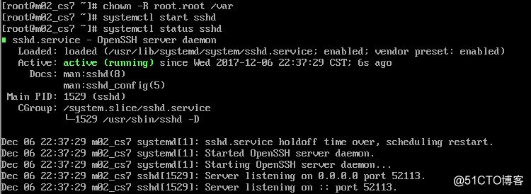 """SSH异常""""Failed to start OpenSSH Server daemon""""问题排查"""