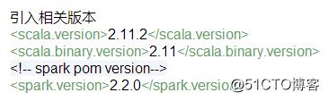 SpringBoot构建大数据开发框架