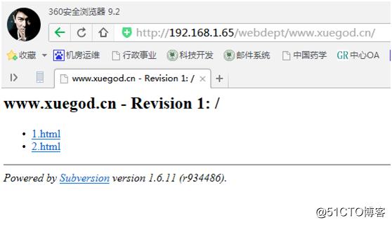 SVN+Apache服务器搭建