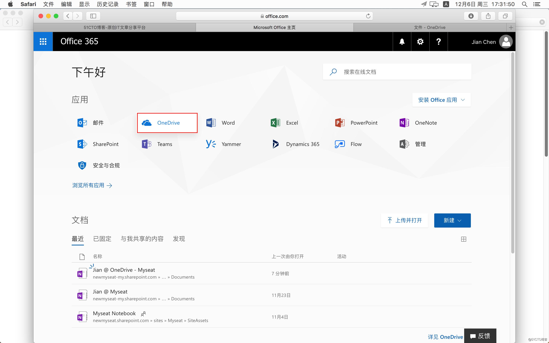 Office 365 On MacOS 系列——安装 O365 其他组件