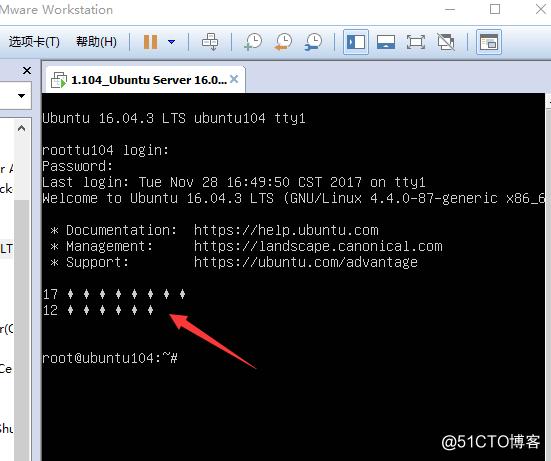 Ubuntu server 16.04 和 17.10 静态IP设置及安装中的坑