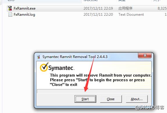 windows 2008 R2 感染Ramnit.x病毒查杀方法