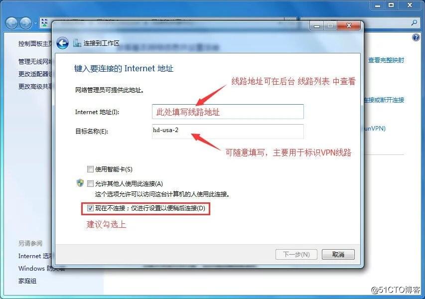 WIN7 PPT虚拟教程