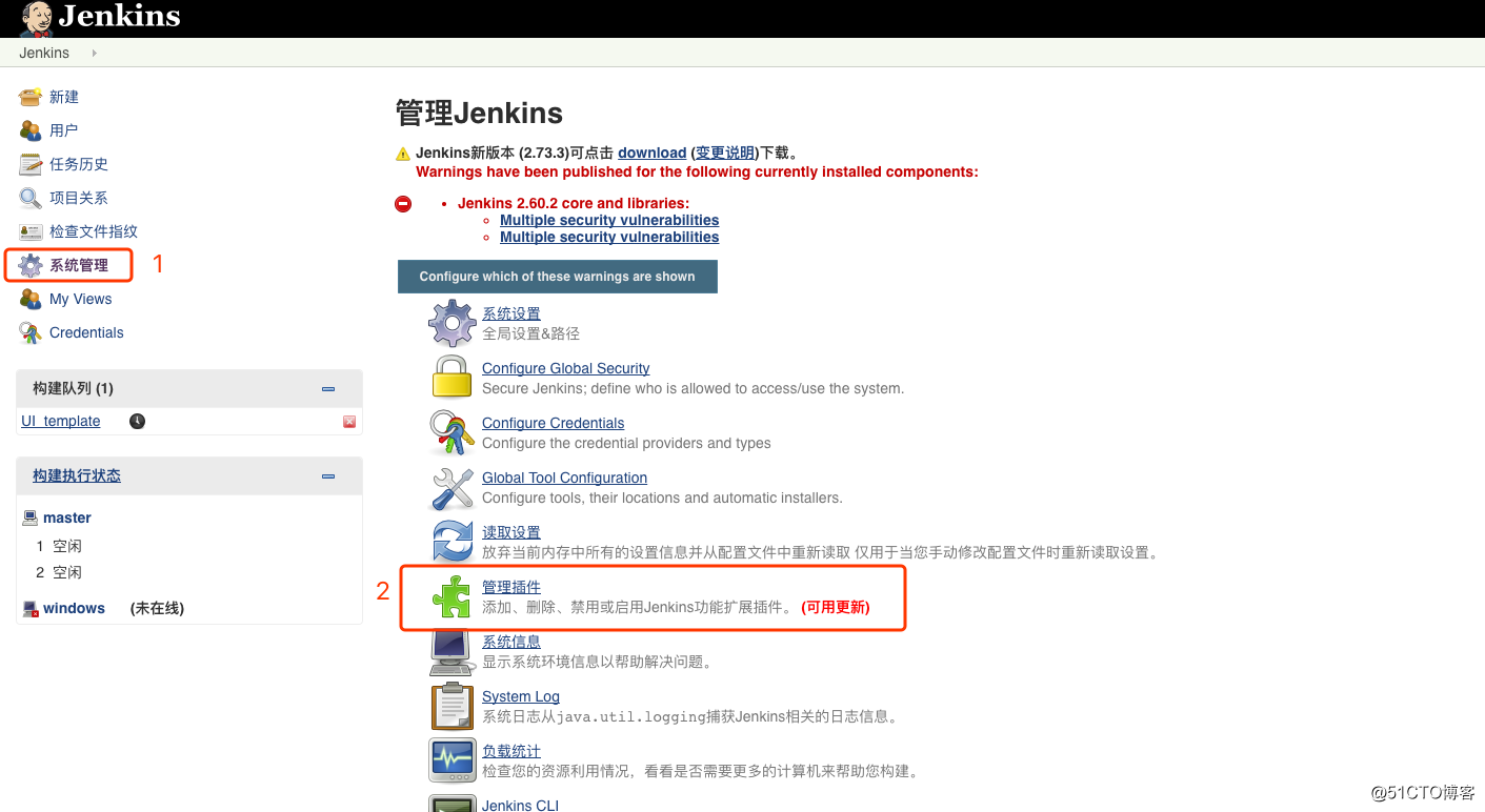 Jenkins + Gitlab + Ansible--playbook 代码上线流程