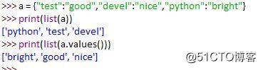 python数据类型dict、list、str、tuple互换方法