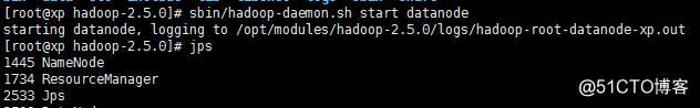 hadoop多次格式化namenode造成datanode无法启动问题解决