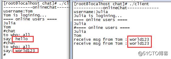 IPC之共享内存·即时通讯小程序(二)