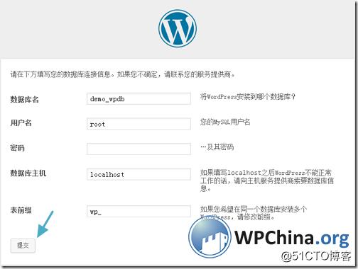 WORDPRESS创建个人网站
