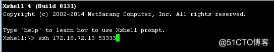 Redhat、centos下openssh旧版本升级到openssh7.4