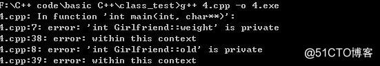 细说C++的友元