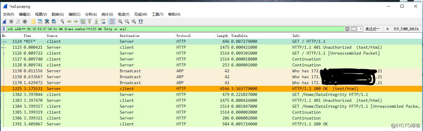 无法回应的ARP请求包导致的网站缓慢问题排错
