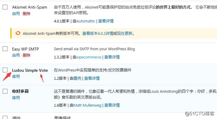 关于wordpress的一些问题