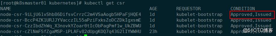 kubernetes1.8.5集群安装(带证书)
