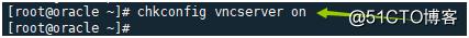 VNCserver