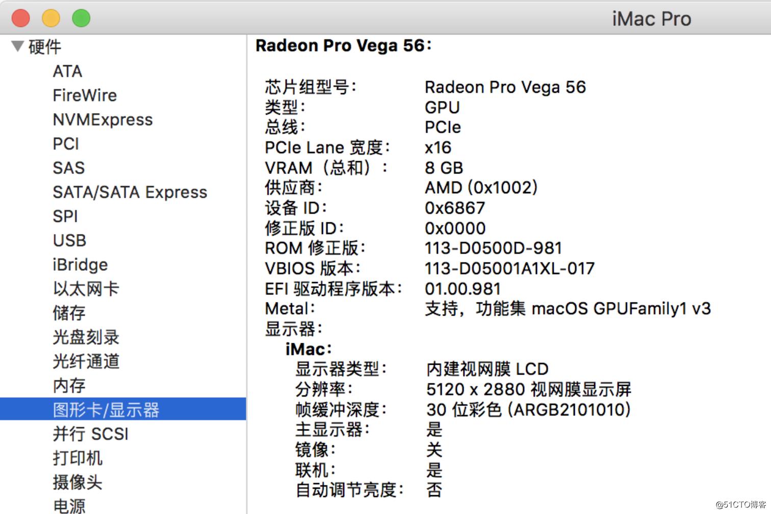 最强一体机iMac Pro硬件配置详解(附测试视频)