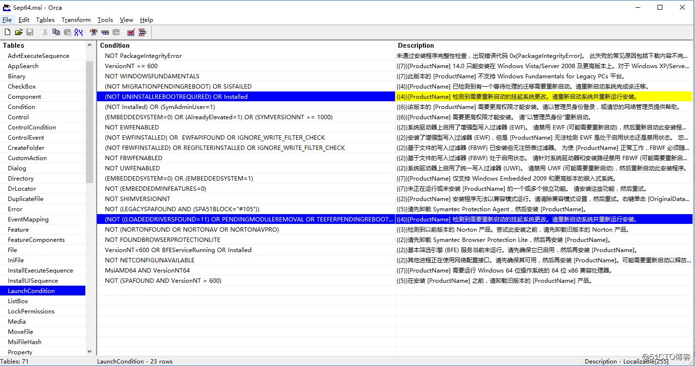 """绕过Symantec的经典""""检测到需要重新启动的挂起系统更改。请重新启动系统并重新运行安装"""""""