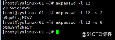 usermod 命令、mkpasswd命令及用户密码管理