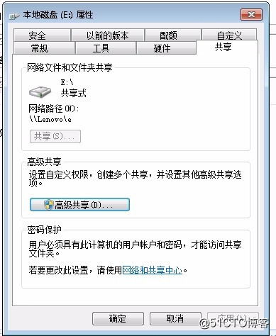 远程存储删除时自动备份