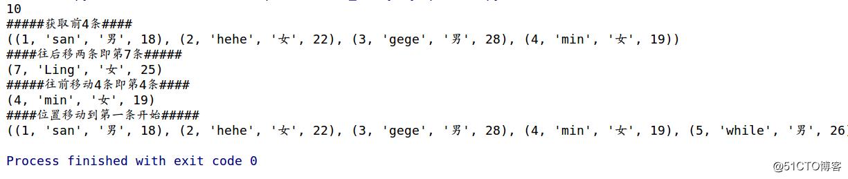 pymysql对数据库基础操作与模拟sql注入