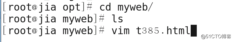 rsync远程同步