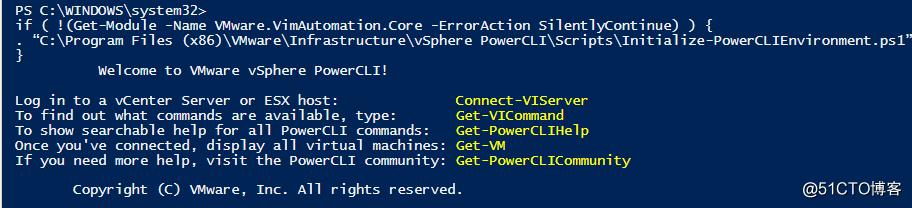 Vmware的 管理工具概述