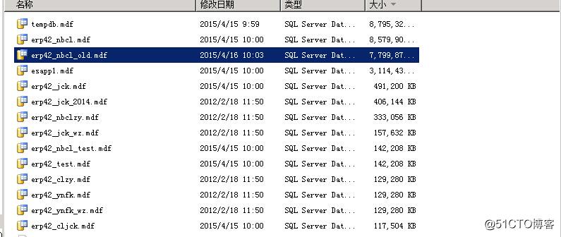 误删除VMware虚拟机vmdk文件的恢复