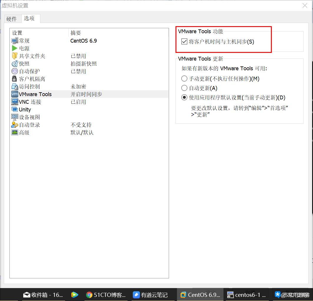 工欲善其事必先利其器SecureCRT+VMware® Workstation_学习笔记