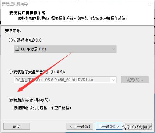 windows10用WMware安装Linux虚拟机详细步骤