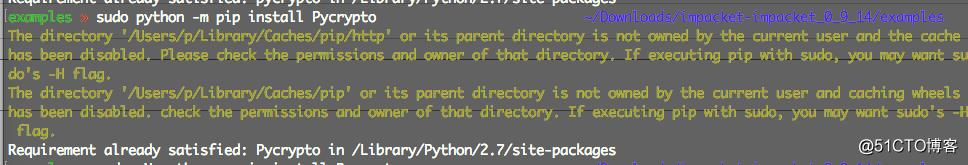 Mac安装pycrypto