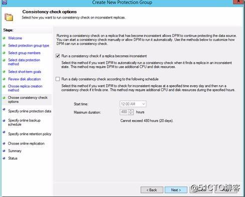 Microsoft Azure备份VMware虚拟机_3.备份还原VMware虚拟机
