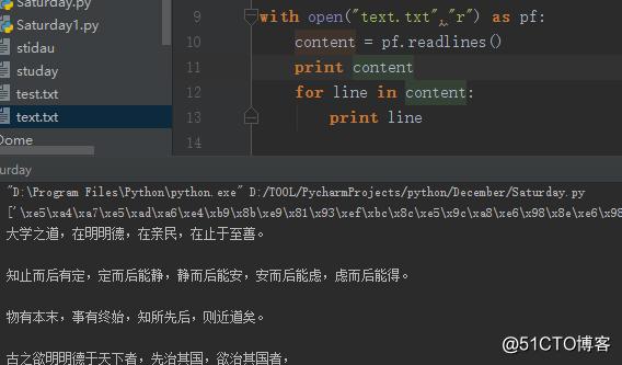 python文件操作二