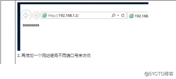 通过FTP服务端来实现匿名用户和基本用户的访问,可以实现文件上传和下载。通过web网站来浏览内容