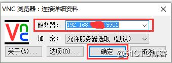 CentOS7.2安装VNC,让Windows远程连接CentOS 7.2 图形化界面