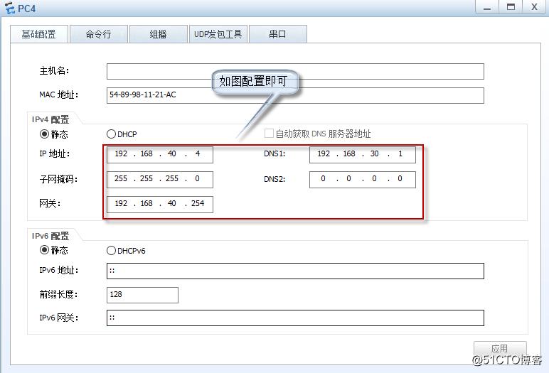 小型公司访问web服务器案例