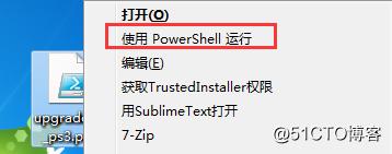 ansible自动化管理windows系统实战