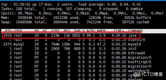 程序员不可不知的Linux性能工具
