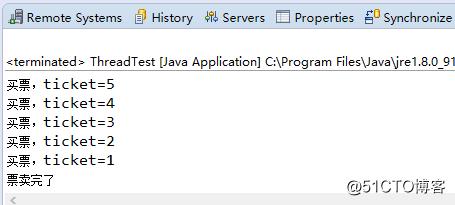 Java多线程的几种写法