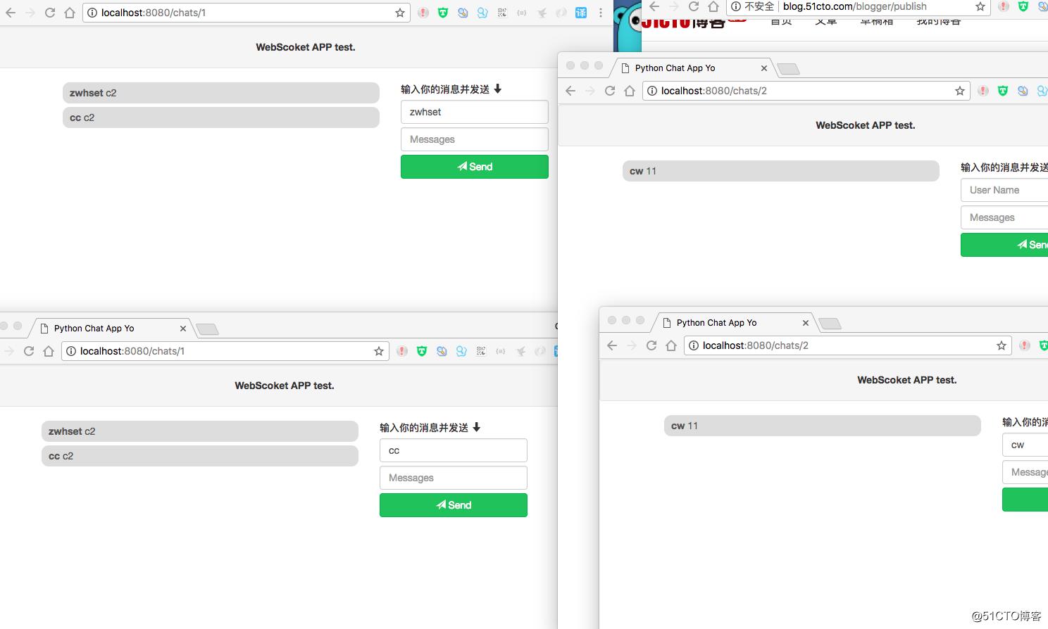 实现websocket多人聊天,很简单