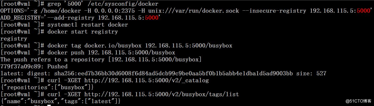 Centos7系统创建Docker本地仓库
