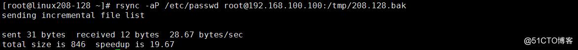 Linux系统管理初步(八)数据备份工具rsync