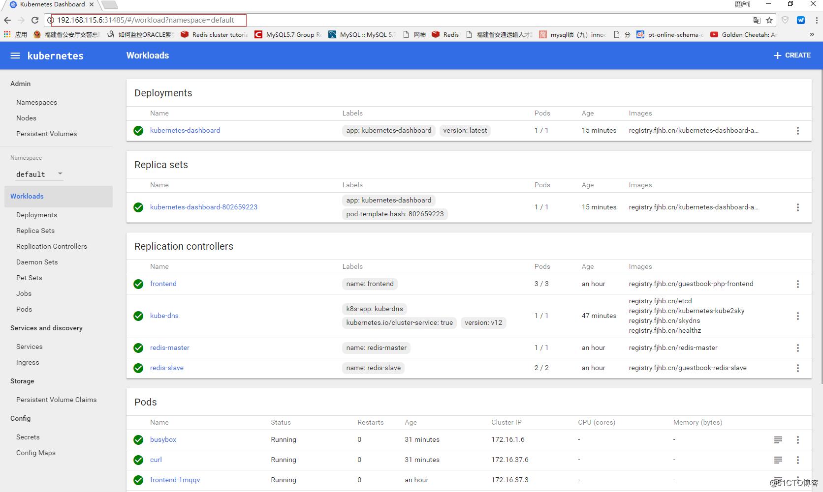 Kubernetes集群配置dashboard服务
