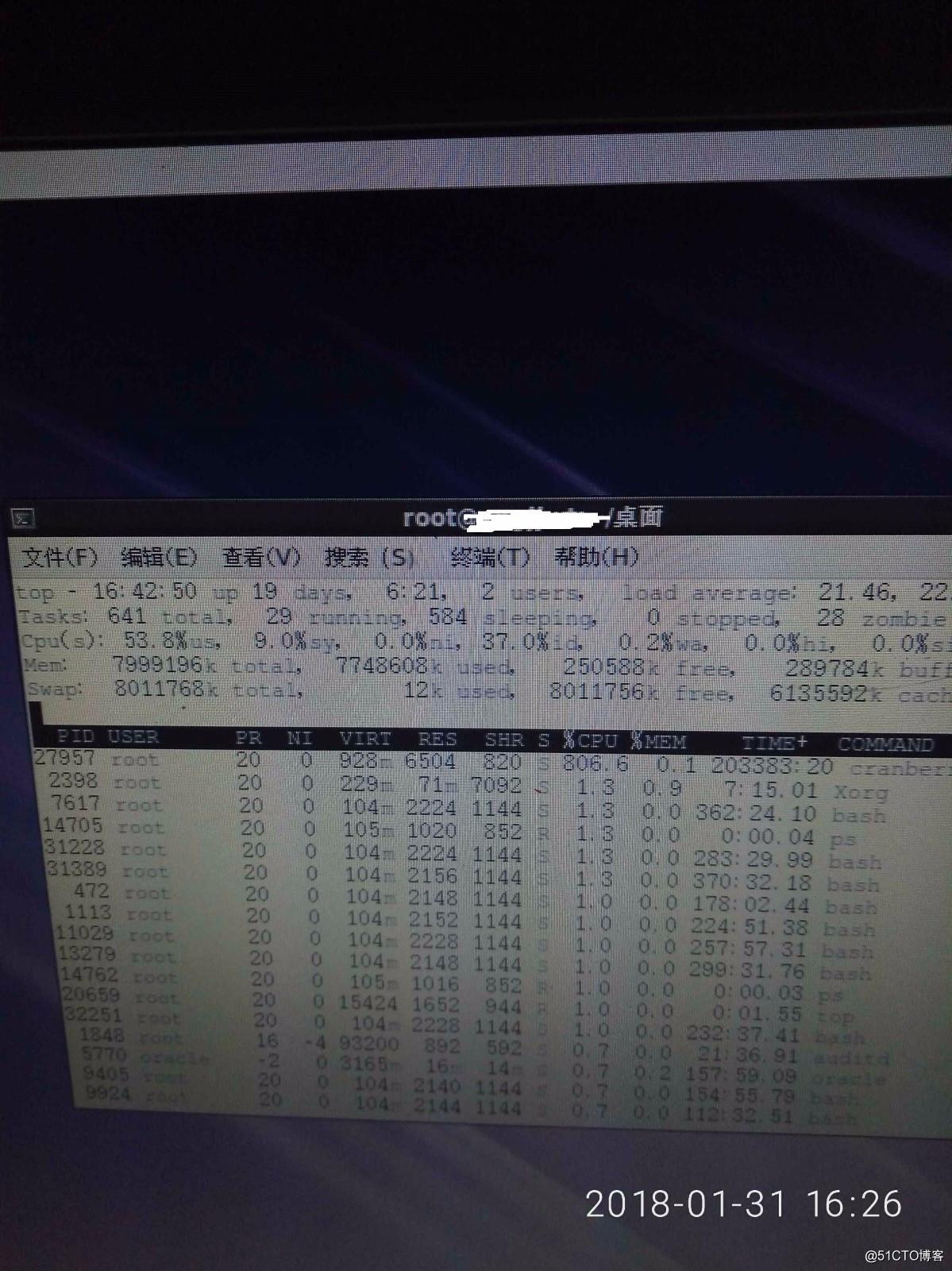 CPU利用率很高 800%爆了