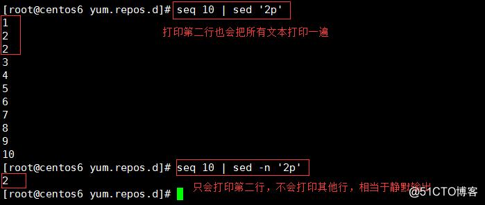 文本编辑工具sed查看工具grep和正则表达式
