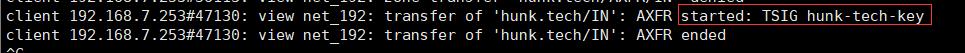 Centos DNS服务(二)-bind主从配置与基于TSIG加密的动态更新