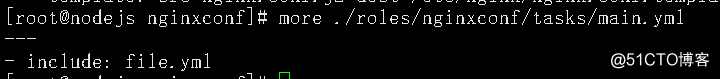 使用Ansible的Playbook修改nginx配置文件