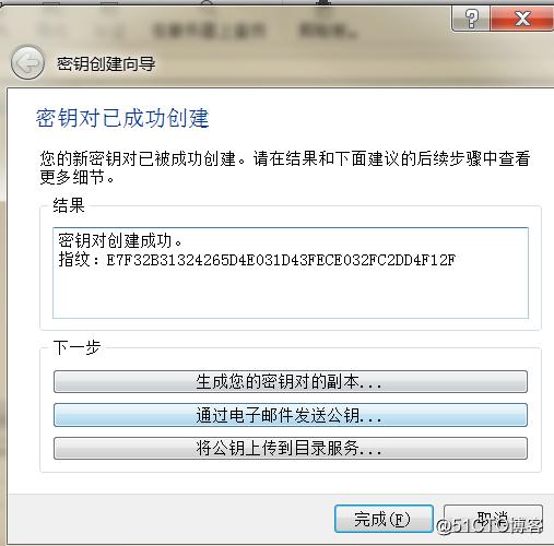 利用Gpg4win来打造一个安全的加密文件